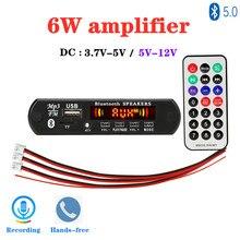 2*3 Вт усилитель Bluetooth 5,0 MP3 плеер декодер плата 5 в 12 В автомобильный модуль FM радио Поддержка FM TF USB AUX громкой связи запись вызова