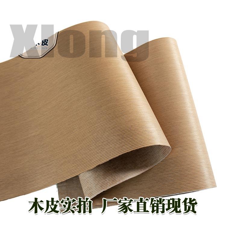 L:2.5Meters Width:600mm Thickness:0.3mmAudi Yellow Oak Veneer Interior Wood Veneer Car Interior Special Wood Veneer Car Interior