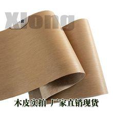 L:2.5Meters Width:600mm Thickness:0.3mmAudi Yellow Oak Veneer Interior Wood Veneer Car Interior Special Wood Veneer Car Interior interior