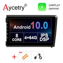 IPS DSP 8 rdzeń 4G 64G 2 Din Android 10 samochodowy odtwarzacz multimedialny DVD GPS audio dla VOLVO S60 V70 XC70 radioodtwarzacz samochodowy Stereo PC obd2 DVR tanie tanio Aycetry CN (pochodzenie) Double Din Rohs hard disk 512GB Dvd-r rw Dvd-ram Video cd Jpeg 1024*600 2 36kg Bluetooth Wbudowany gps