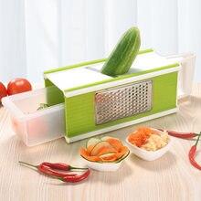 Горячая Распродажа: 5 в 1 коробка Терка для овощей Овощечистка ручной измельчитель для продуктов сырорезка для хранения Контейнер XJS789