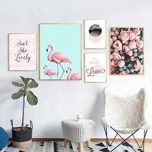 Настенная картина «Фламинго» в скандинавском стиле постер на