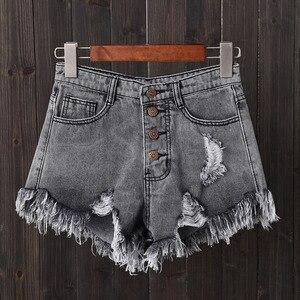 SHUJIN 2020 Women Sexy Tassel Hole Shorts Jeans Denim Short Pants Women'S Denim Shorts Pantalones Cortos Mujer