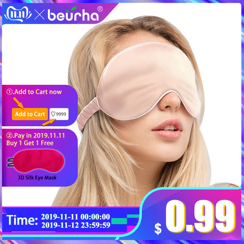 dropshipping 100% 3D Silk Sleep Mask Natural Sleeping Eye Mask Eyeshade Cover Shade Eye Patch Soft Portable Blindfold Travel