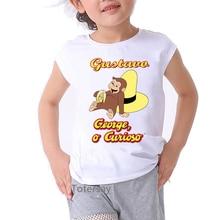 funny Curious George eat banana cartoon print t shirt for girls kawaii kids clothes unisex high quality tshirt camisetas tops