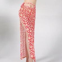Женская атласная юбка для танца живота длинная с цветочным принтом