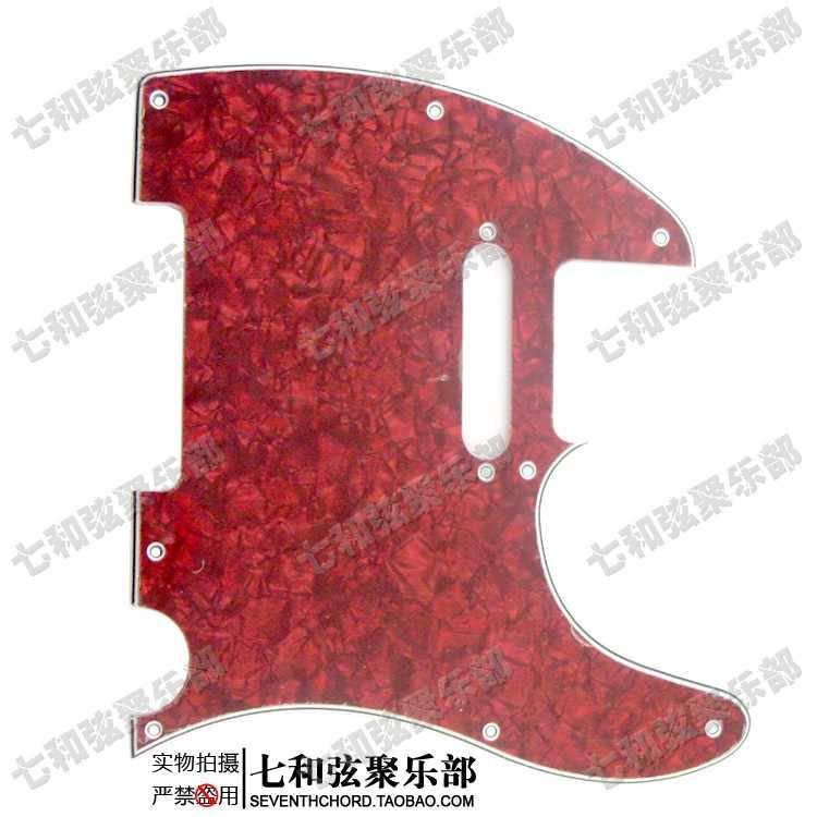 Красный жемчужный целлулоид и искусственной кожи ПВХ 3-слойные фанерные Электрогитары накладку к царапинам пластину с помощью винтов