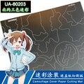 Новый u-звездный UA-80203 современный Камуфляжный коврик для резки бумаги  шаблон для резки модели  размер: 280 мм x 200 мм