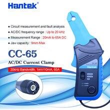 Hantek ac/dc grampo atual sonda, sensor de corrente com tomada bnc CC-65 20khz de largura de banda 1mv/10ma 20 ma ~ 65a