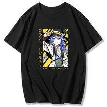 Mushoku Tensei Roxy/SYLPHIETTE BEAUCOUP t-shirt Kawaii Cool Décontracté fierté t-shirt Unisexe Nouvelle Mode À Manches Courtes D'été Décontracté hauts