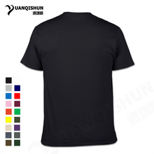 YUANQISHUN Creative Design Spoof Android Robot Funny Print Men's T Shirt 2019 New 100% Cotton O-Neck Casual Tshirt Humor Top Tee