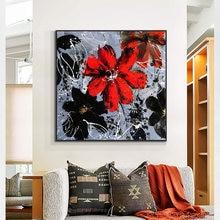 Абстрактная красивая текстура цветы живопись 100% ручная роспись