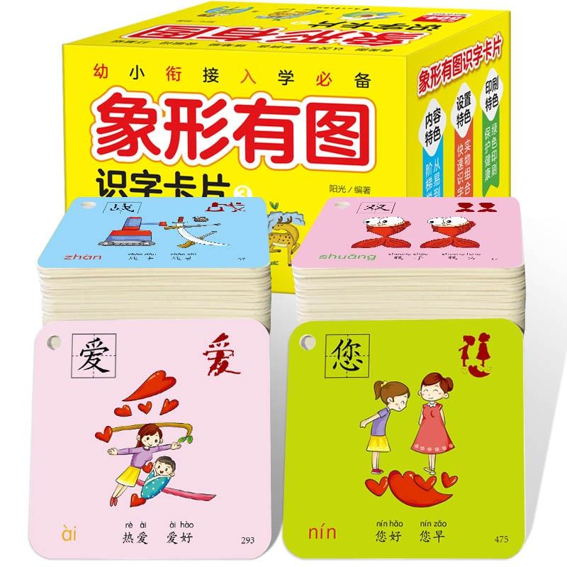 Карточка для дошкольной грамотности, 504 листов, китайские иероглифты-пиктографы Vol.3 для детей 0-8 лет/малышей/детей