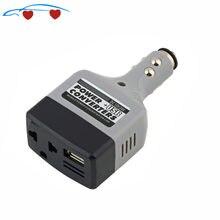 1 шт. DC 12V к переменному току 220V автомобильный преобразователь питания инвертора адаптер Зарядное устройство с зарядным устройством USB