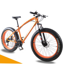 "wolf's fang bicycle fat bike 26""X 4.0 mountain bike 21 speed fat Bike road bicycles Front and Rear Mechanical Disc Brake(China)"