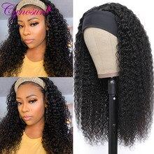 Cynosure pałąk peruka ludzki włos dla czarnych kobiet kręcone włosy ludzkie peruka brazylijski perwersyjne kręcone niedrogie Glueless peruki z ludzkich włosów