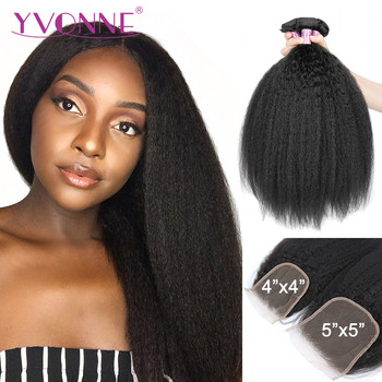 цена на Yvonne Kinky Straight Bundles With Closure 3/4+1 Human Hair Bundles with Lace Closure 4×4/5×5 Brazilian Virgin Hair Weave