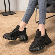 NEW Fashion Women Casual Shoes Trainers