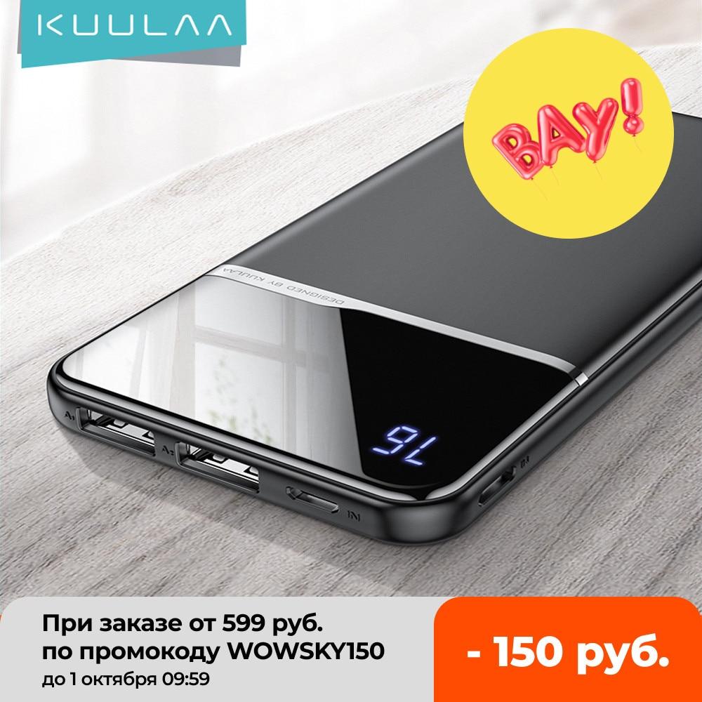 KUULAA power bank 10000mah portable charging poverbank For Xiaomi Redmi 8 7iphone 11 X XR powerbank 10000 mah external battery