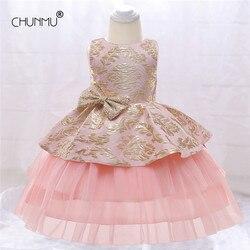 Vestido de princesa para bebês meninas, vestido de noiva infantil com miçangas e bordados para festa de 1 ano de aniversário