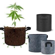Портативные мешки для выращивания садовых растений горшки рассады