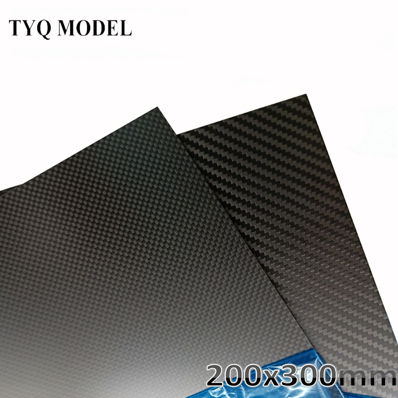 1 PCS 200 Mm X 300 Mm High Composite Hardness Carbon Fibre Plates 0.5mm-5mm Carbon Sheets For Aircraft Parts Model Material