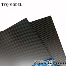 1 PCS 200 mm x 300 mm high composite hardness carbon fibre plates 0.5mm-5mm carbon sheets for aircraft parts model material mix thickness 1 5mm 2 0mm full carbon fiber sheets twill matte unidirectional cf carbon plates epoxy resin