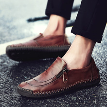 Large Size Men Loafers Casual Fashion Shoes Lightweight Doug Leather