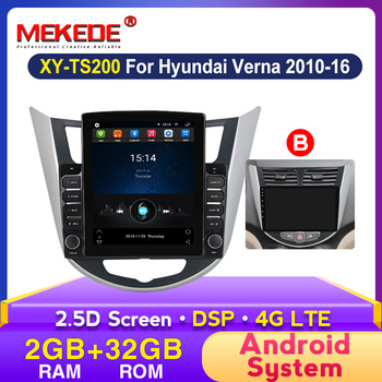 9inc 2+32G Car Radio 2 Din Android Video Multimedia Player For Hyundai Accent Verna 2010-2016 Navigation GPS Wifi DSP Carplay 4G image