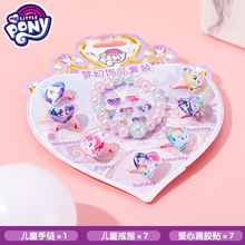 Disney pretend play toys children bracelet ring diamond stickers