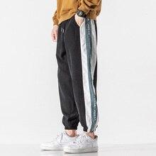 Streetwear Cargo Pants Men Striped Jogger Casual Sweat Pants Trousers Straight Fitness Hip Hop High Street Wear Men Fashion 2020