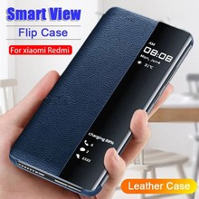 Smart View Flip Cover For Huawei P30 P40 P20 Mate 20 10 Pro Lite Pro Honor 10i 20 Lite 8X 9A 9X Y5 Y9 P smart Z Nova 3 5 7 Case