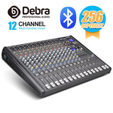 Профессиональный debra audio pro 12 каналов с 256 dsp звуковыми