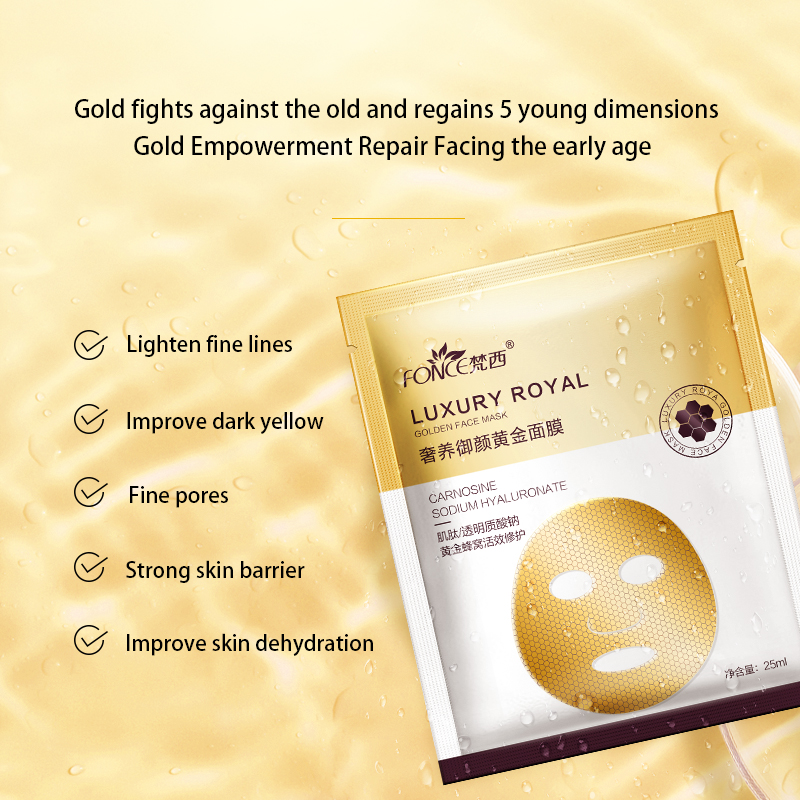 Clearance SaleFONCE Gold Mask 5 pieces Moisturizing Lift Stay Up Late Repair Foil Fades Fine Lines Anti wrinkle Gold Facial Mask