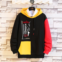Men Woman Patchwork Casual Sweatshirts new arrival