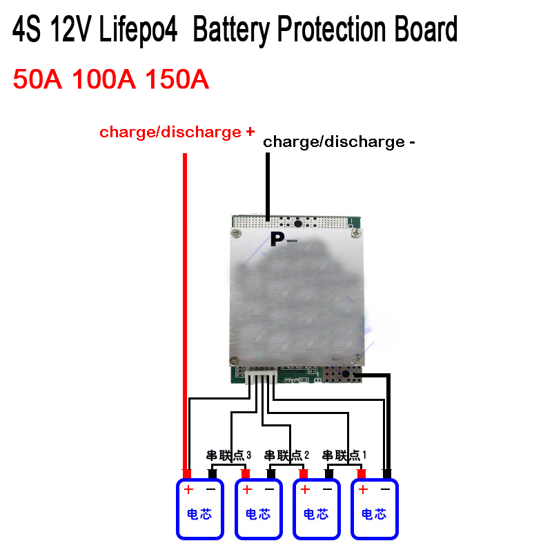 4S 12.8V 150A 50A Lifepo4 Lithium Iron Phosphate Battery Protection Board High Current 3.2V Pack Batteries BMS PCM W Balance