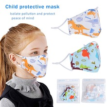 Kid Mask Anti Dust Face Mouth Mask Reusable Breathable Cotton Protective Children Cartoon Cute PM2.5 Anti-Dust Mouth Face Mask