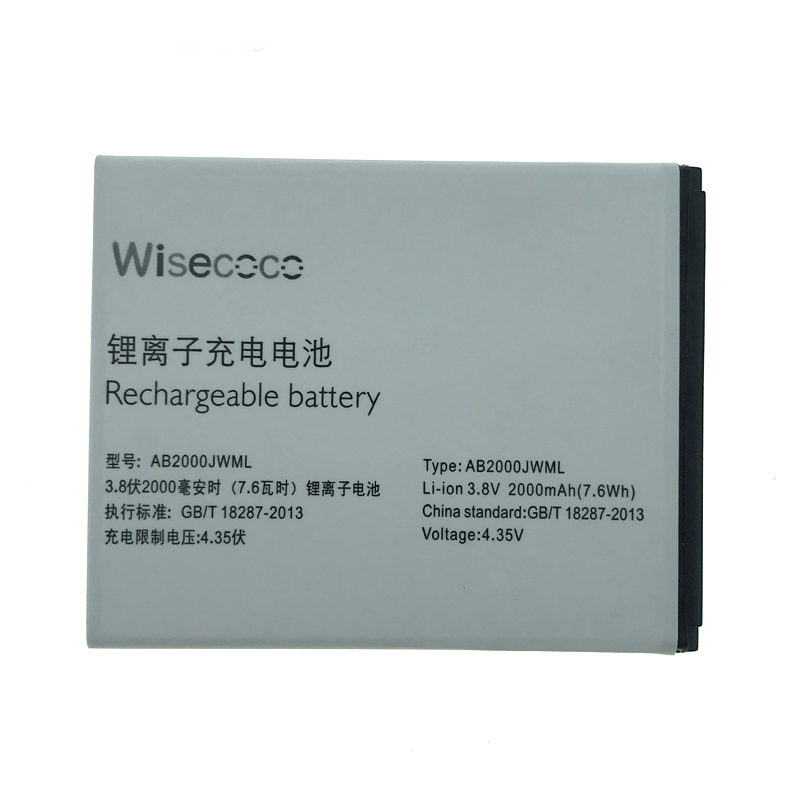 100% New 2000mAh AB2000JWML Battery For Philips Xenium S337 CTS337 Mobile Phone Latest Production High Quality Battery