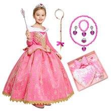 Детское платье для свадьбы платья девочек на свадьбу Авроры
