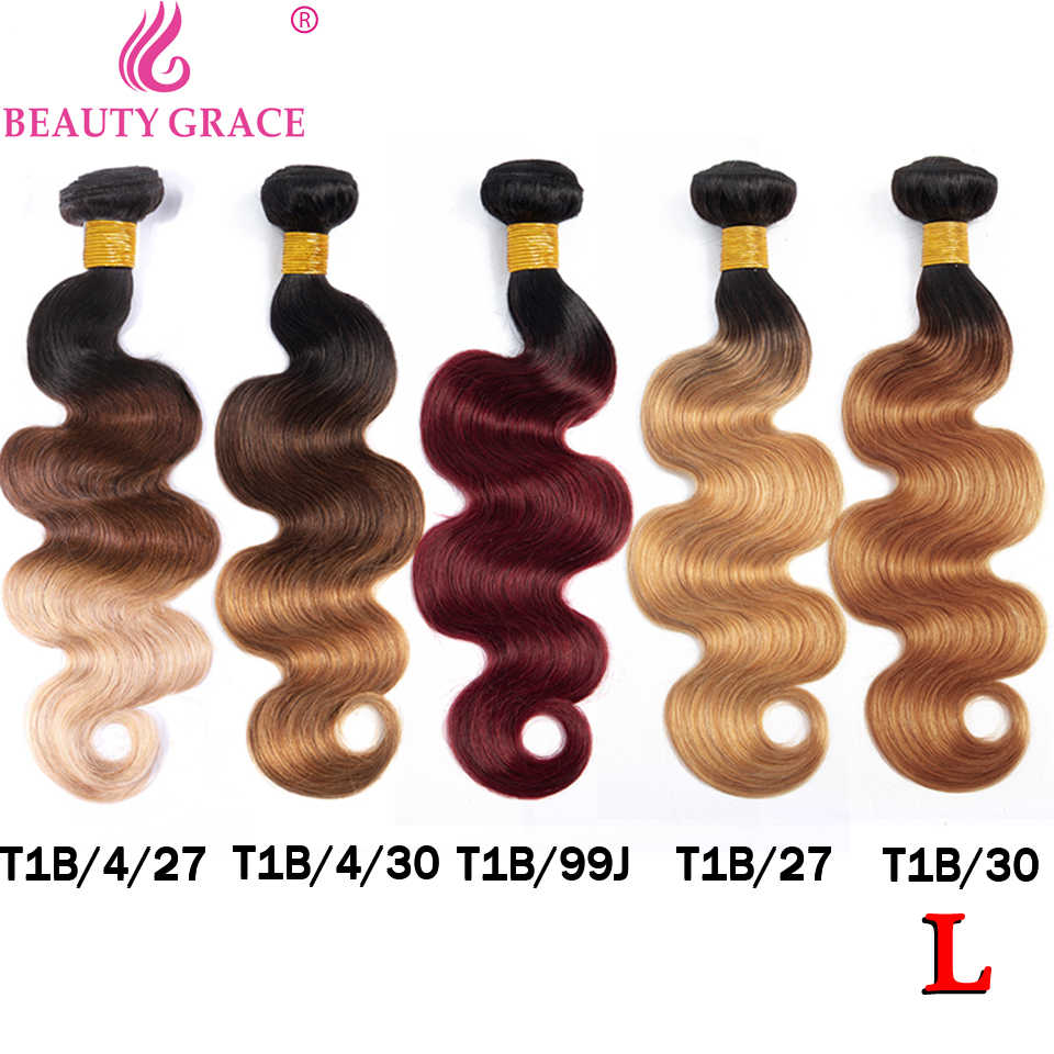 Brazilian Hair Weave Bundles Ombre Honey Blonde Body Wave Bundles Non-Remy T1B/27 T1B/4/27 Burgundy 99j Human Hair Extensions