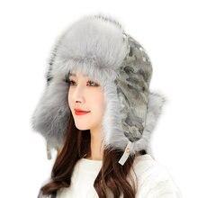 Зимняя теплая шапка с защитой ушей флисовая для кемпинга пешего