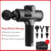 Fascia Gun Massage Gun Muscle Relaxation Massage Brushless Noise Reduction Massage Motor Vibration Fitness Equipment