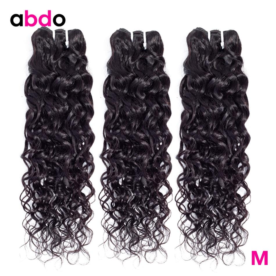 Water Wave Human Hair Bundles Brazilian Hair Weave Bundles  Natural Color Non-Remy Human Hair Extension Abdo