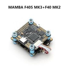 DIATONE MAMBA F405 MK3 F4 Flight Controller & F40A Blheli_S 3-6S DSHOT600 Brushless ESC Stack for FPV Drone DIY Accessories