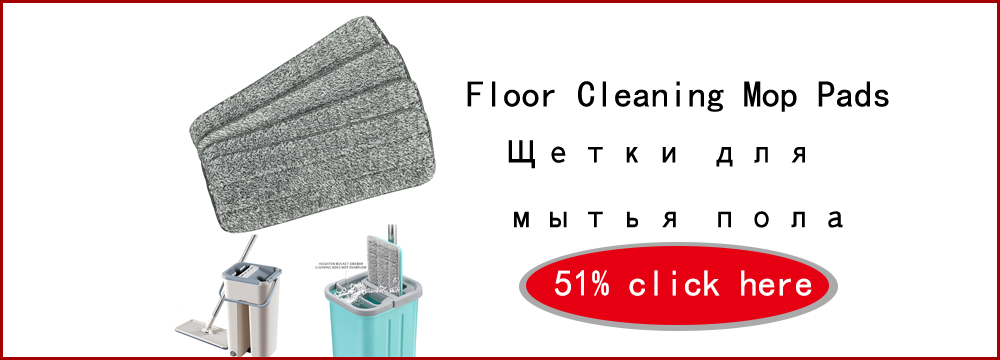 floor cleaning mop pads dinning table cafe table coffee table high tea chair set