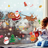 Santa Claus Snowflake Window Sticker