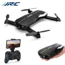 JJRC Grus H71 GPS 5G WIFI 1080P Camera Auto-Follow Optical Flow Positioning Foldable RC Dro