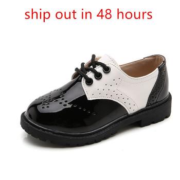 Nowa wiosna lato jesień dzieci buty dla chłopców dziewcząt brytyjski styl trampki dla dzieci PU skórzane buty mody tanie i dobre opinie JGVIKOTO RUBBER Pasuje prawda na wymiar weź swój normalny rozmiar 24 m 26 M 28 M 12 t 11 t 23 M 35 M 10 t 32 m 31 M 25 M