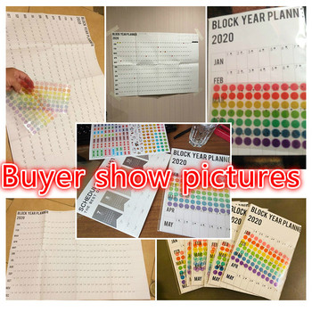 2020 Block Year Planner Daily Plan Paper Wall Calendar with 2 Sheet EVA Mark Stickers for Office School Home 1