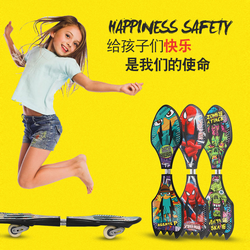 Placa de vigor skate plástico crianças novo estilo wearable piscando roda escova rua longboard skate - 2